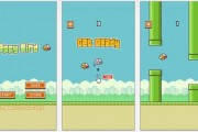 Download Flappy Bird Game For Android And IOS